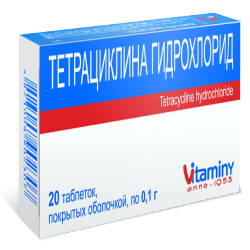 Тетрациклина гидрохлорид