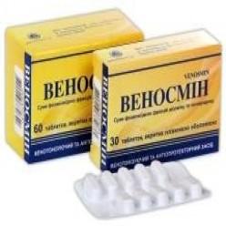Диофлан Таблетки Инструкция Цена В Одессе - фото 7