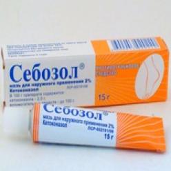 Себозол