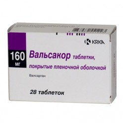 препарат корсар инструкция по применению - фото 9