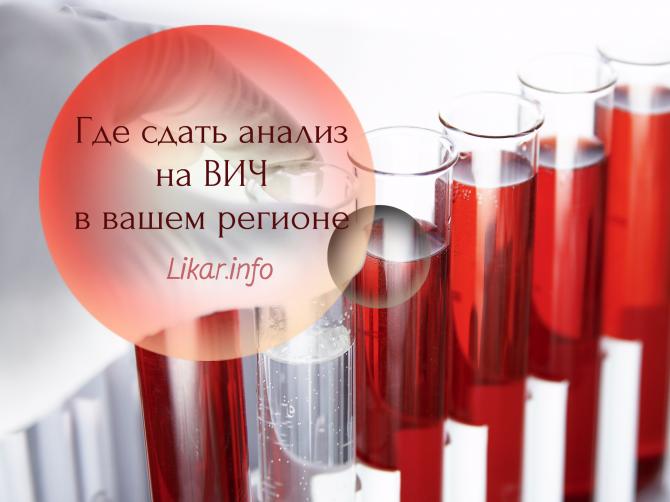 Гепатоз печени лечение народными способами