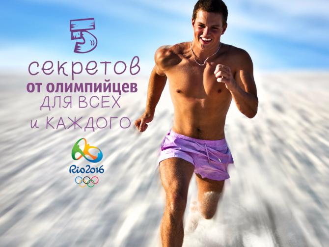 seksualnoe-vozderzhanie-dlya-sportsmenov