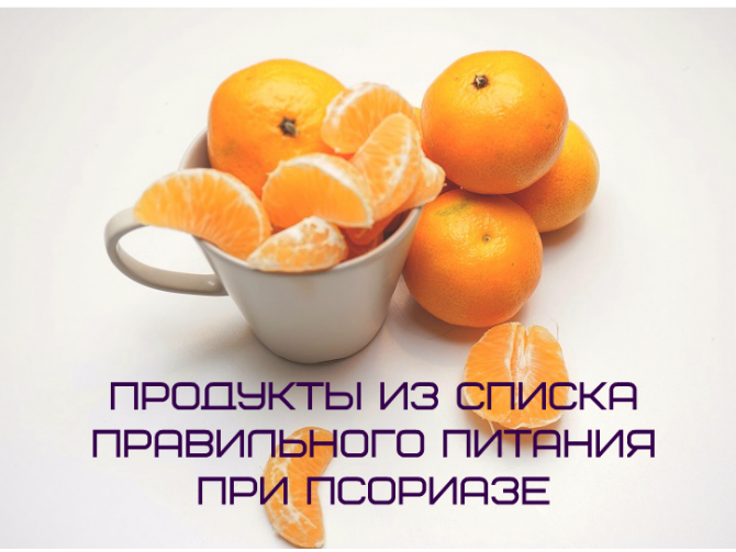 правильное питание диета 5