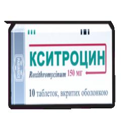 Кситроцин