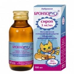 Бронхорус (сироп)