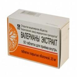 релаксин таблетки инструкция по применению - фото 8