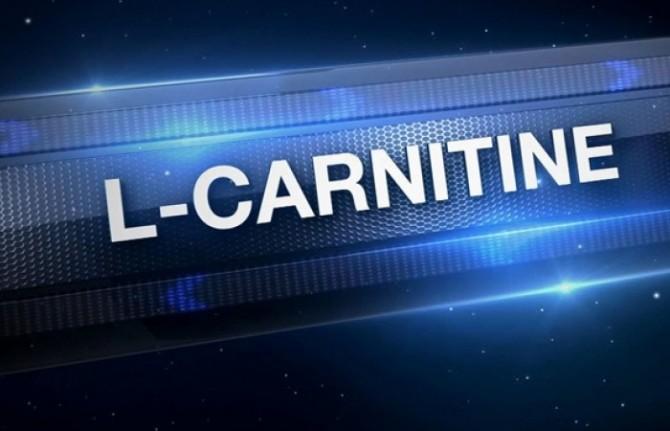 Для чего карнитин