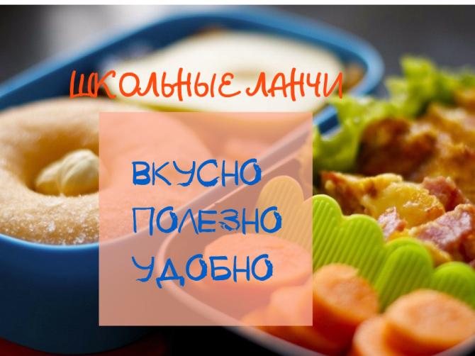 еда диета 5