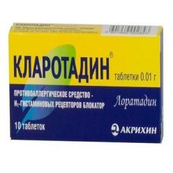 Инструкция К Лекарству Лоратадин - фото 10