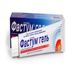 Кетопрофен Форте инструкция по применению