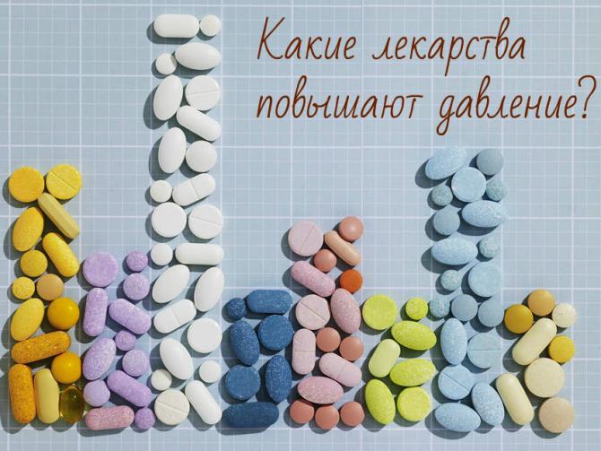 купить в аптеке лекарства повышающие тестостерон