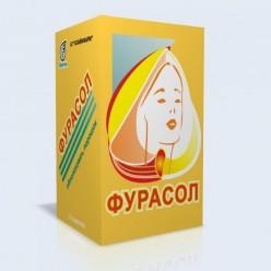 фурагин инструкция по применению цена в днепропетровске - фото 9