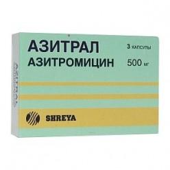 Азитрал 500
