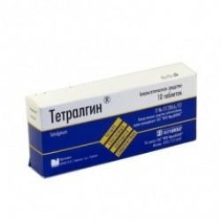 Тетралгин