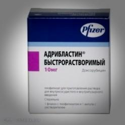 Адрибластин быстрорастворимый