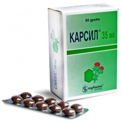 карсил инструкция по применению цена в казахстане - фото 7