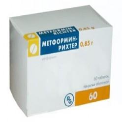 лекарство метформин инструкция цена - фото 7