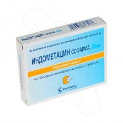 Индометацин берлин хеми свечи