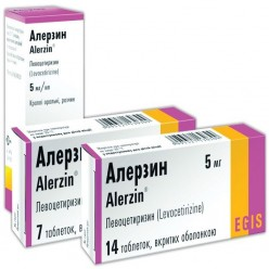 Левоцетиризин Инструкция По Применению Цена Отзывы Аналоги - фото 8