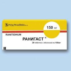 Лекарство Ринит Инструкция - фото 5