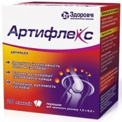протекон таблетки инструкция по применению цена - фото 9