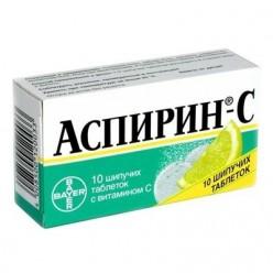 аспирин инструкция по применению цена в харькове - фото 3