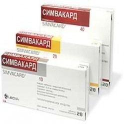 вабадин 20 мг инструкция по применению - фото 9