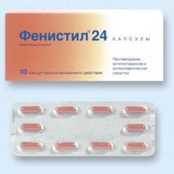 Фенистил 24