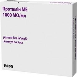 Протамин валеант