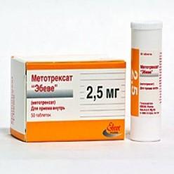 Метоксален Инструкция По Применению - фото 4