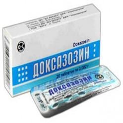 Официальная инструкция доксазозин