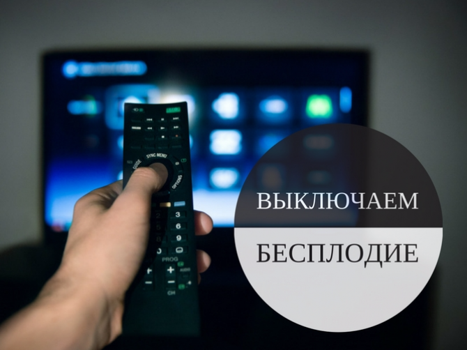 Просмотр телевизора небезопасен для здоровья мужчин— Ученые