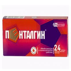 пенталгин инструкция по применению цена в украине - фото 4