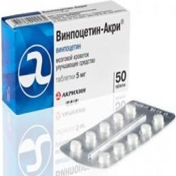 Винпоцетин-акри