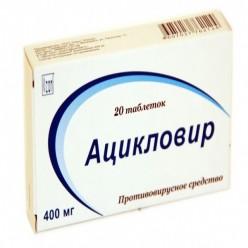 Таблетки Гевиран Инструкция По Применению - фото 3