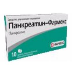 панкреатин инструкция по применению цена в днепропетровске - фото 6