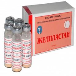мономицин инструкция по применению цена - фото 3