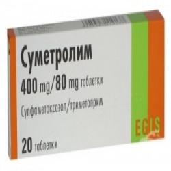 Суметролим