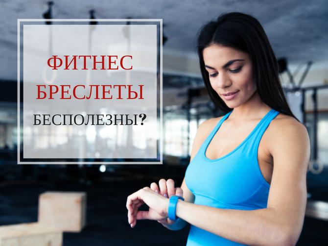 Физическая Активность Не Влияет На Похудение