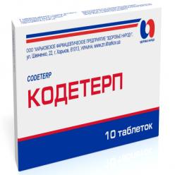 кодеина фосфат инструкция по применению - фото 9
