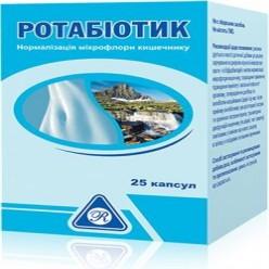 симбиформ инструкция цена в украине - фото 8