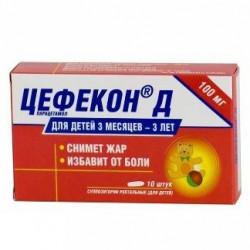 Цефекон Д