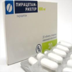 нейронорм инструкция по применению таблетки - фото 3
