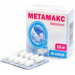 метамакс капсулы инструкция по применению - фото 9