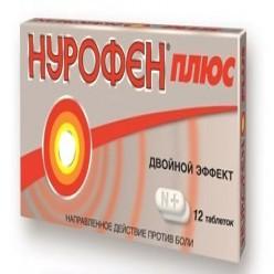 ибупрофен хемофарм инструкция по применению таблетки - фото 11