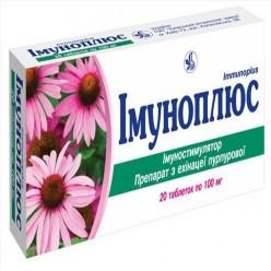 Иммуноплюс