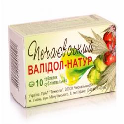 Печаевский Валидол-Натур
