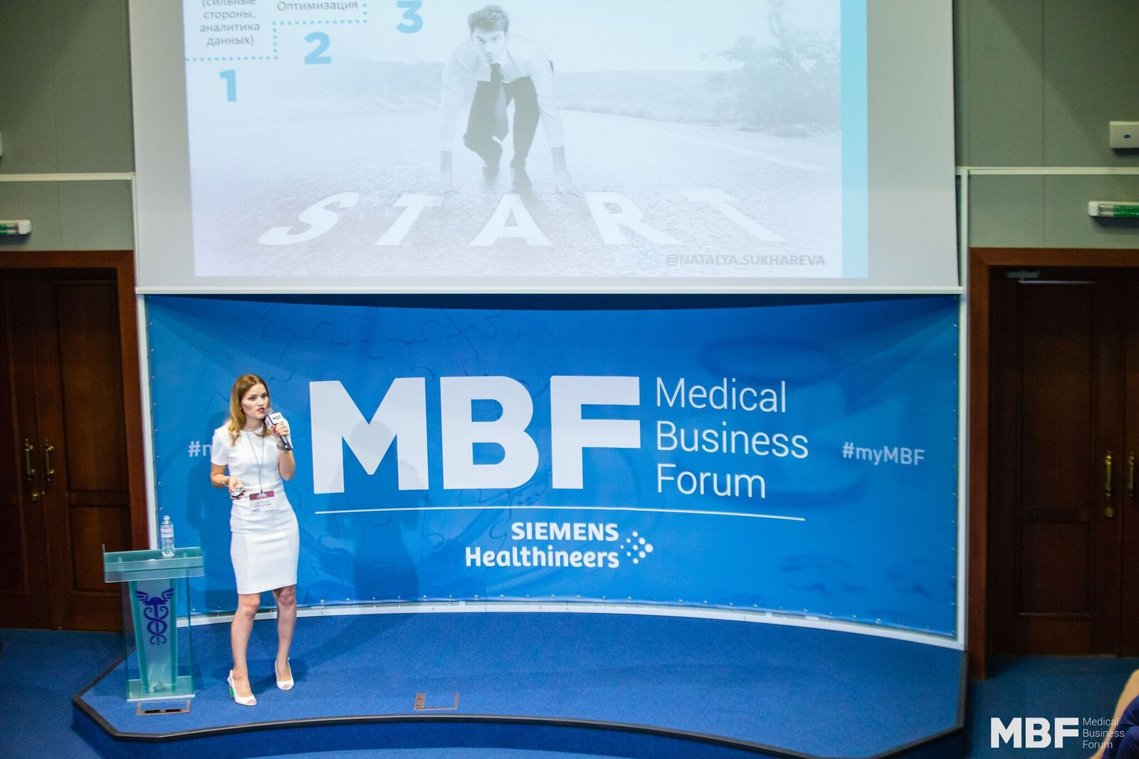 Medical Business Forum