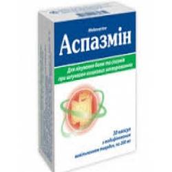 Аспазмин