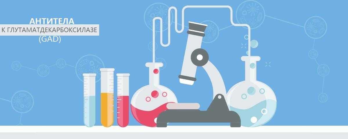 Антитела к антигену спермы уникальная